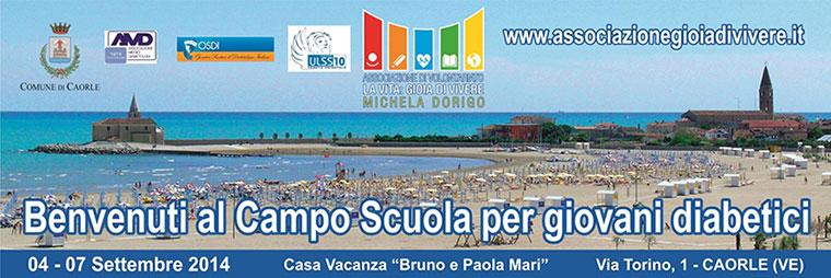 Banner-Campo-scuola-gpj